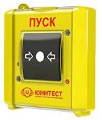 УДП-И (УДП 513-15): купить в Москве