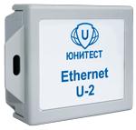 Модуль локальной сети ETHERNET U-2: купить в Москве