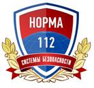 Норма-112