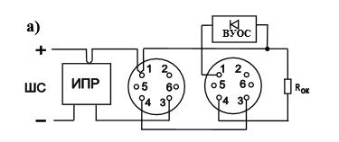 Схемы включения извещателя для приборов со знакопеременным шлейфом сигнализации «Минитроник»