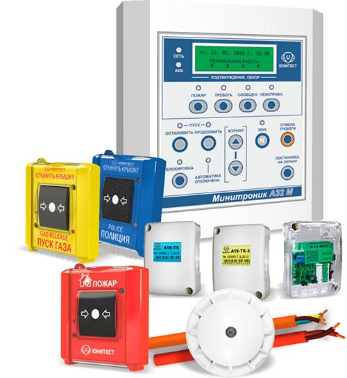 Адресно-аналоговая система охранно-пожарной сигнализации и управления «Минитроник А32М»
