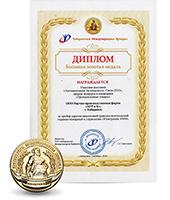 Автоматизация Безопасность Связь 2016 Хабаровск