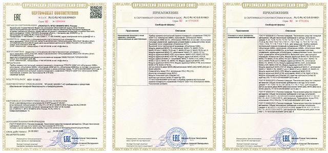 Новый сертификат на систему Юнитроник 496М